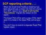 scf reporting criteria1