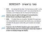 bereshit2