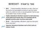 bereshit5