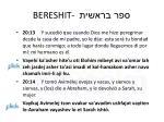 bereshit7