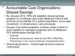 accountable care organizations shared savings1
