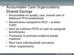 accountable care organizations shared savings2