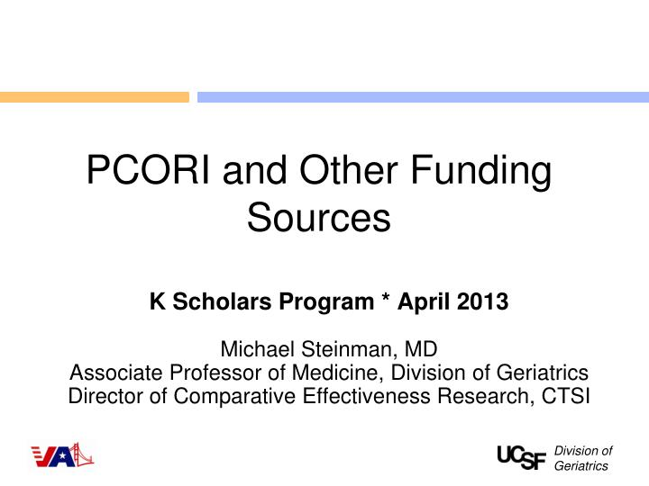 pcori and other funding sources