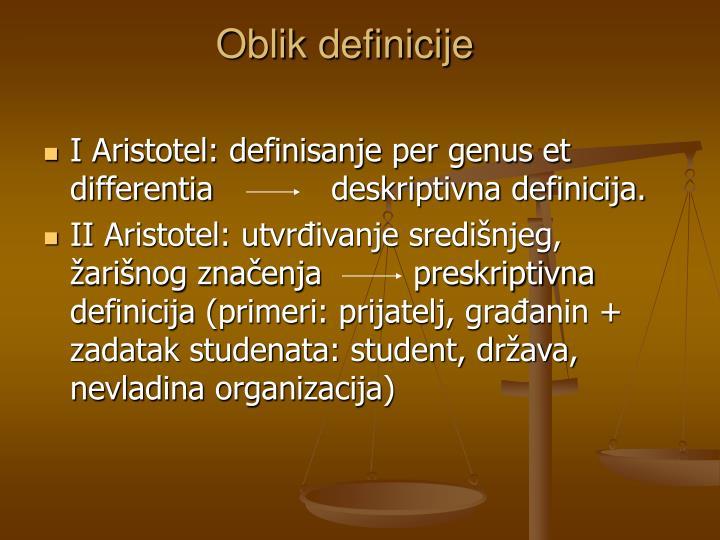 Oblik definicije