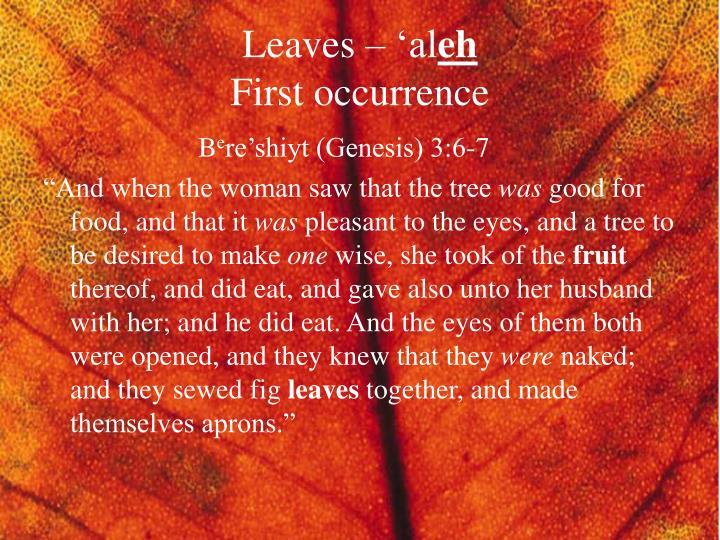 Leaves – 'al