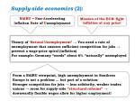 supply side economics 2