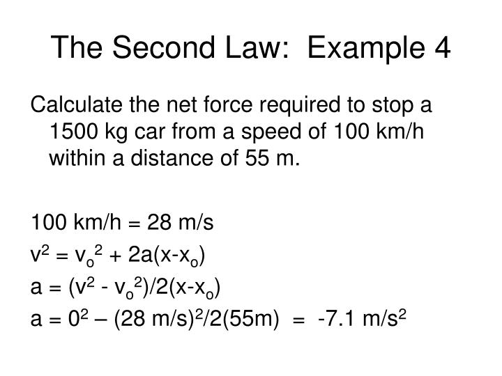 The Second Law:  Example 4
