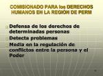 comisionado para los derechos humanos en la regi n de perm