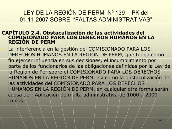 "LEY DE LA REGIÓN DE PERM  Nº 139  - PK del 01.11.2007 SOBRE  ""FALTAS ADMINISTRATIVAS"""