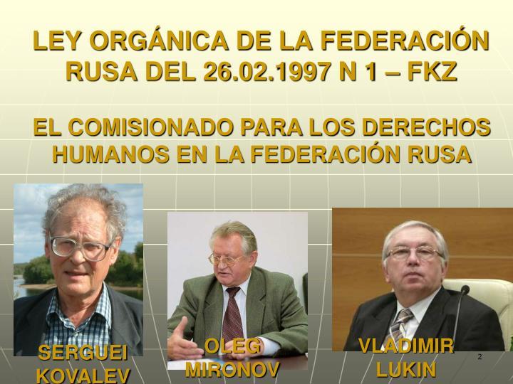 LEY ORGÁNICA DE LA FEDERACIÓN RUSA DEL 26.02.1997 N 1 – FKZ