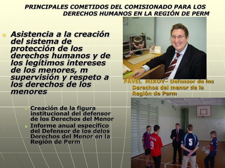 Asistencia a la creación del sistema de protección de los derechos humanos y de los legítimos intereses de los menores, m supervisión y respeto a los derechos de los menores