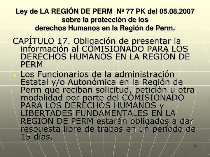 Ley de LA REGIÓN DE PERM  Nº 77 PK del 05.08.2007 sobre la protección de los