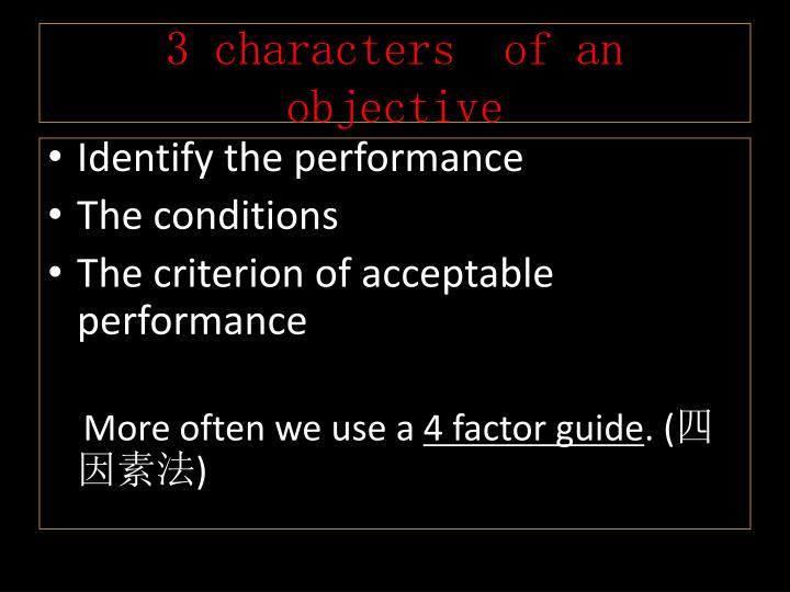 3 characters  of an objective