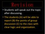 revision5
