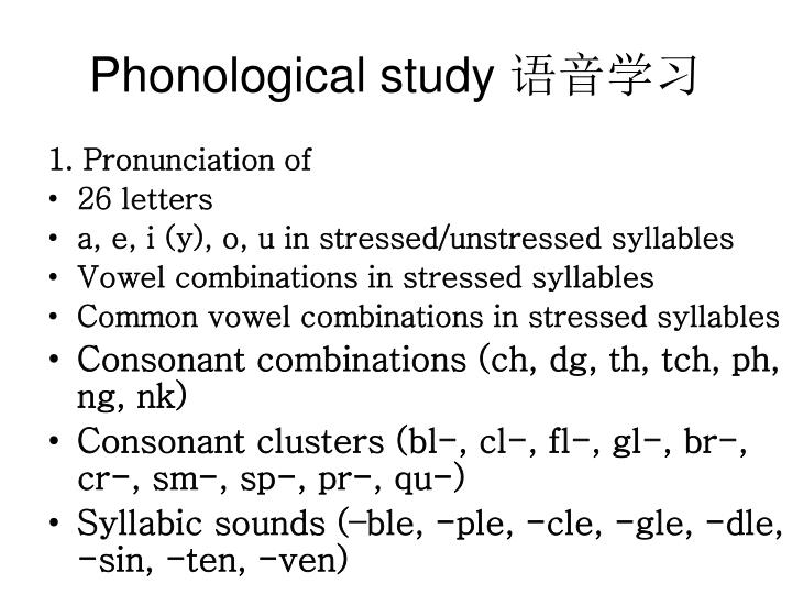 Phonological study