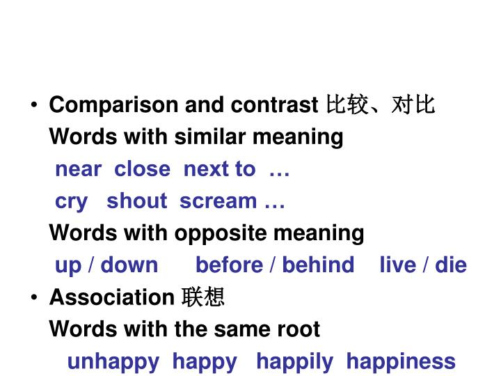 Comparison and contrast