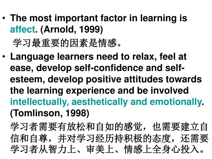 The most important factor in learning is