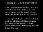 failure 4 gov t intervention