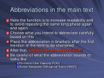 abbreviations in the main text