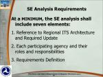 se analysis requirements