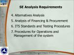 se analysis requirements1