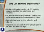 why use systems engineering