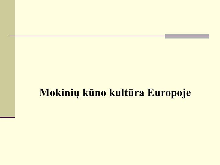 Mokinių kūno kultūra Europoje