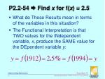 p2 2 54 find x for f x 2 51