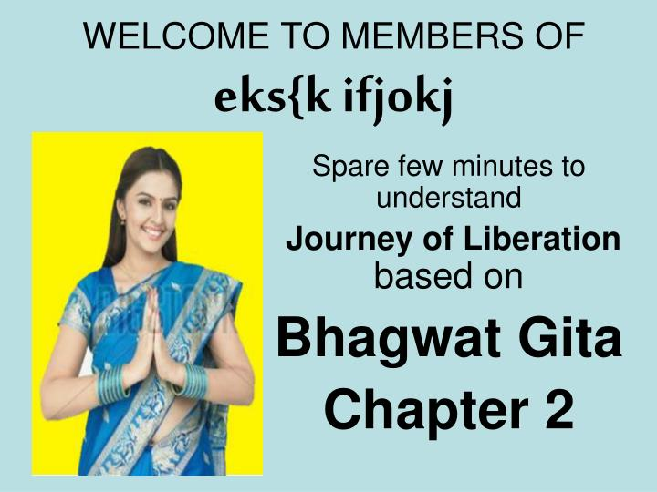 WELCOME TO MEMBERS OF