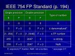 ieee 754 fp standard p 194