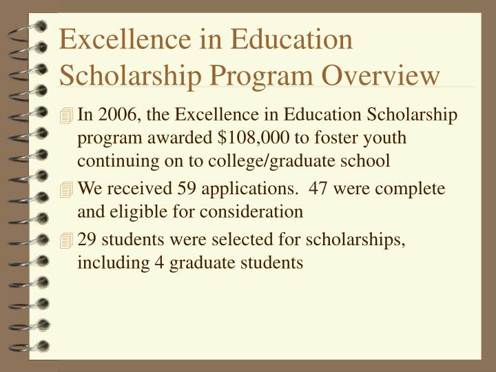 Excellence in Education Scholarship Program Overview