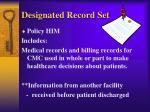 designated record set
