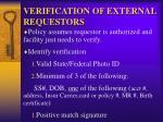 verification of external requestors