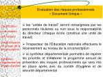 evaluation des risques professionnels document unique5