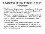several basic policy models of romani integration