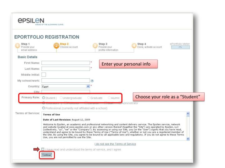 Enter your personal info