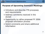 purpose of upcoming outreach meetings