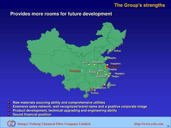 Provides more rooms for future development