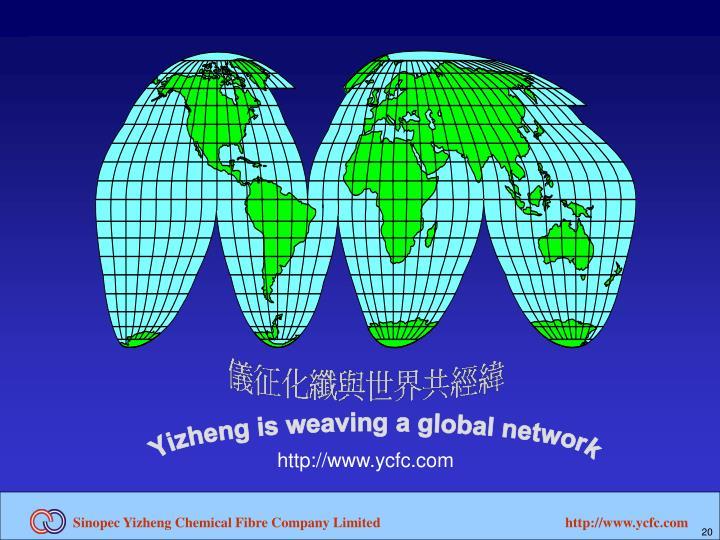 Yizheng is weaving a global network