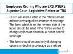 employees retiring who are ers psers superior court legislative retiree or trs3