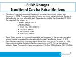 shbp changes transition of care for kaiser members