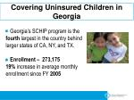 covering uninsured children in georgia