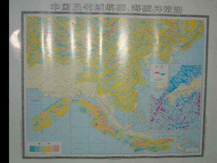 中国及邻域航磁海磁异常图