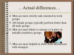 actual differences