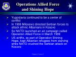 operations allied force and shining hope