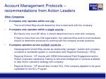 account management protocols recommendations from action leaders