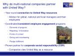 why do multi national companies partner with united way1