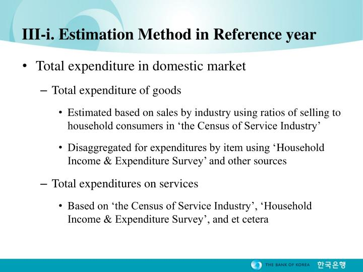 III-i. Estimation Method in Reference year