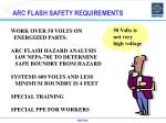 arc flash safety requirements