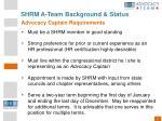 shrm a team background status6